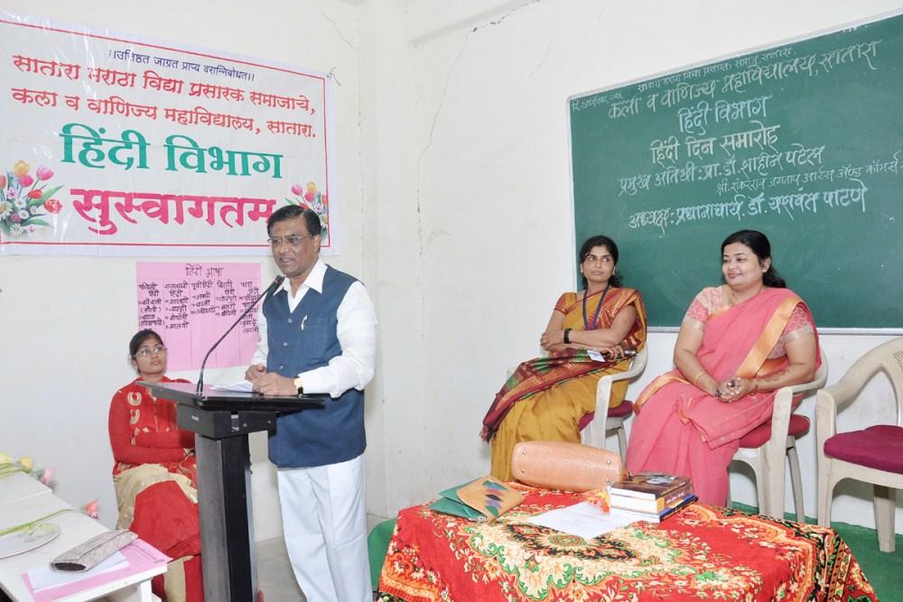 14  09  2016 हिंदी दिन समारोह