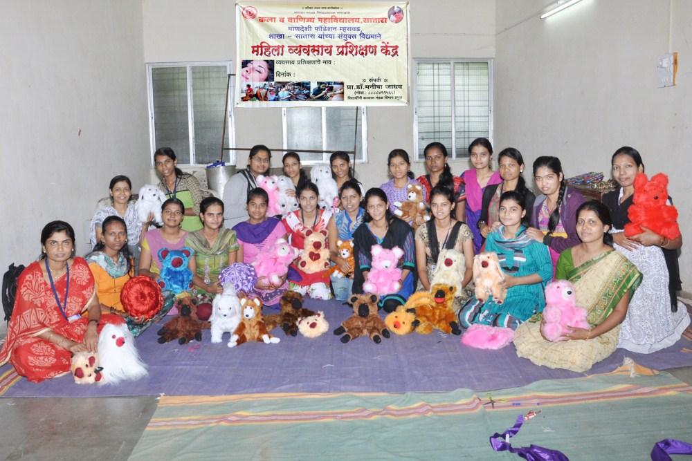 11  08  2016 महिला व्यवसाय प्रशिक्षण केंद्र