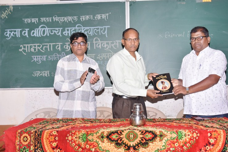 Saksharta Koushalyaa Vikaas 19  09  2018