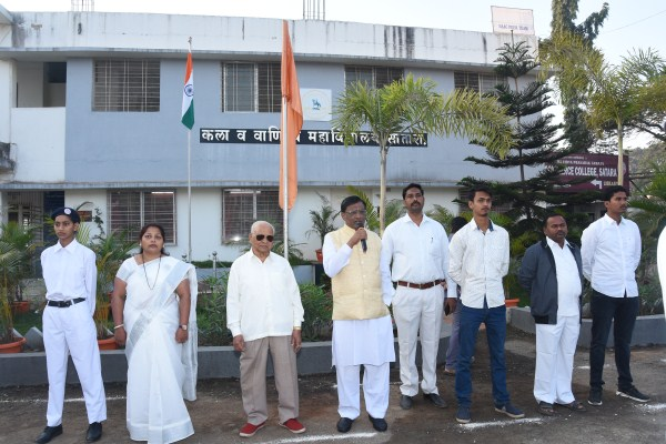 26  01  2020 REPUBLIC DAY
