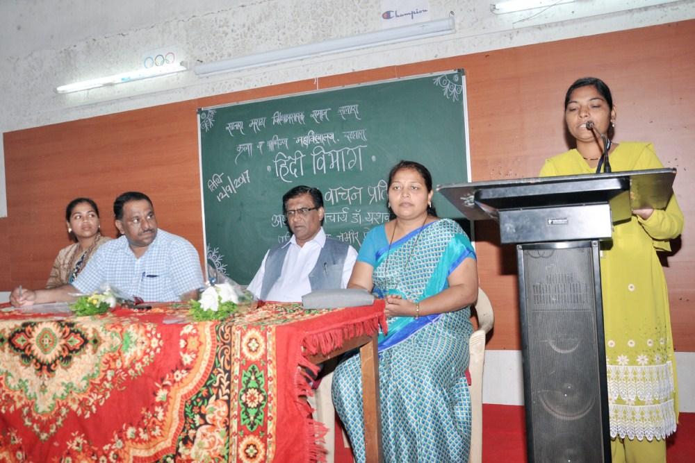 काव्य वाचन प्रतियोगिता २०१७-१८ हिंदी विभाग  12  09  2017