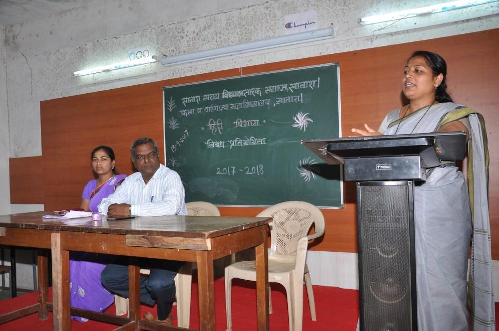 निबंध प्रतियोगिता २०१७-१८ हिंदी विभाग 13  09  2017