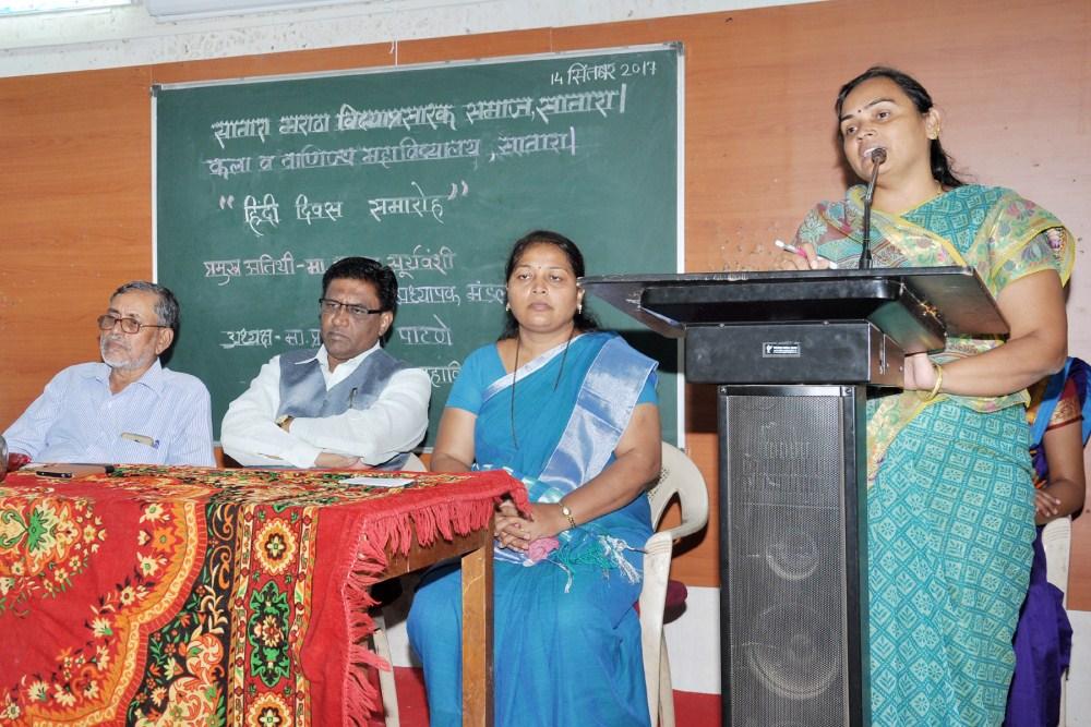 हिंदी दिवस समारोह २०१७-१८ हिंदी विभाग 14  09  2017