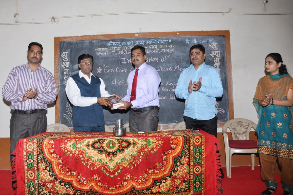 05 07  2016 CERTIFICATE COURSE IN SHARE MARKETING