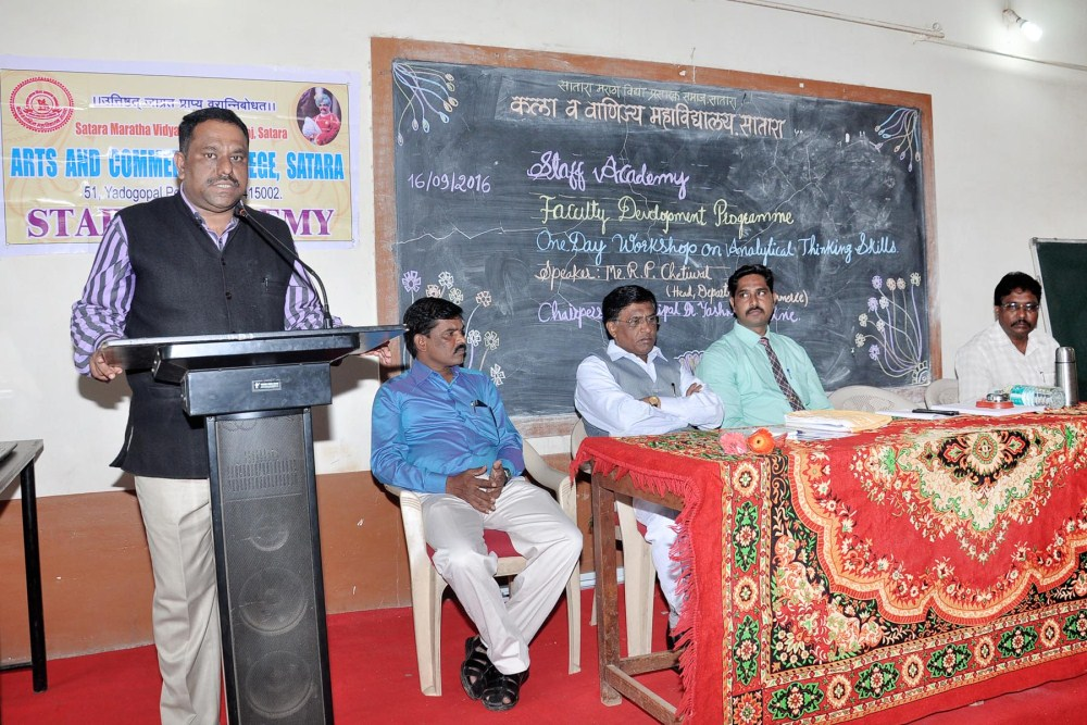 16  09  2016 FACULTY DEVELOPMENT PROGRAMME (ONE DAY WORKSHOP ON ANALITICAL THINKING SKILL