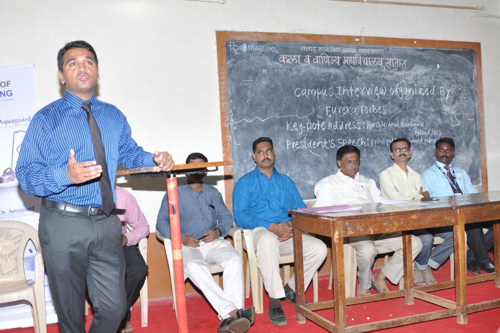 12  08  2016 CAMPUS INTERVIEW ORGANIZED BY EUREKA FORBES