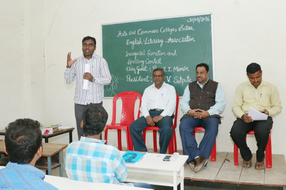30 08 2016 INAUGURAL FUNCTION & SPELLING CONTEST