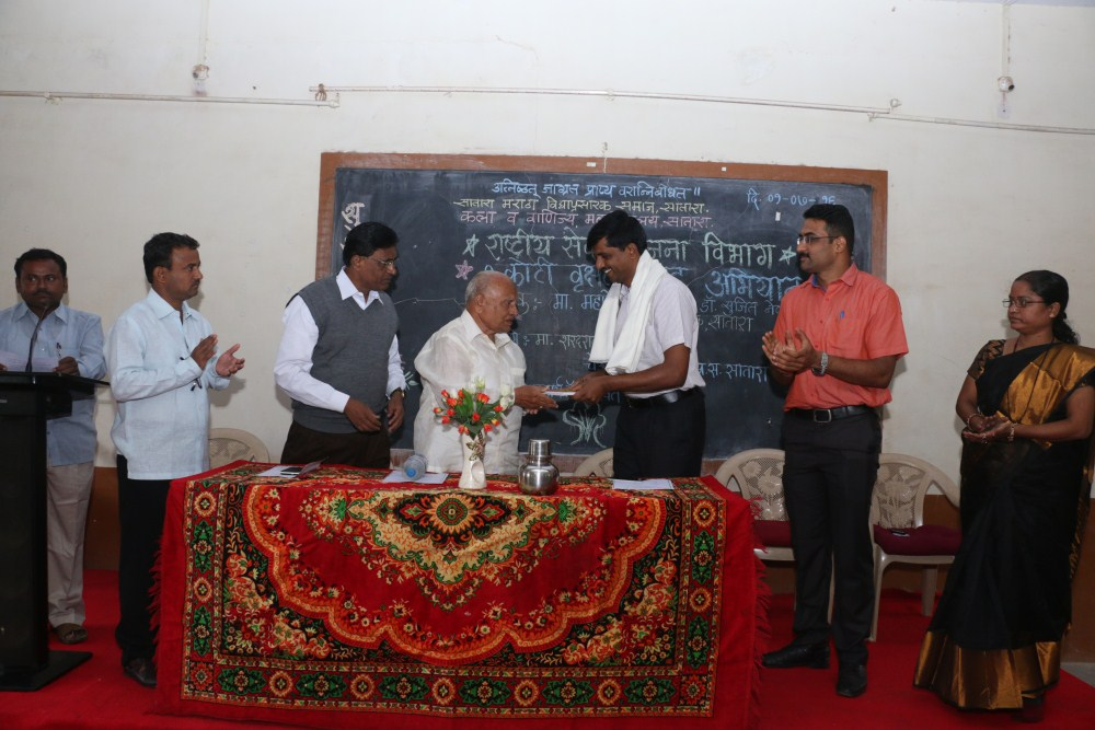 01 07  2016 वृक्ष लागवड अभियान NSS विभाग