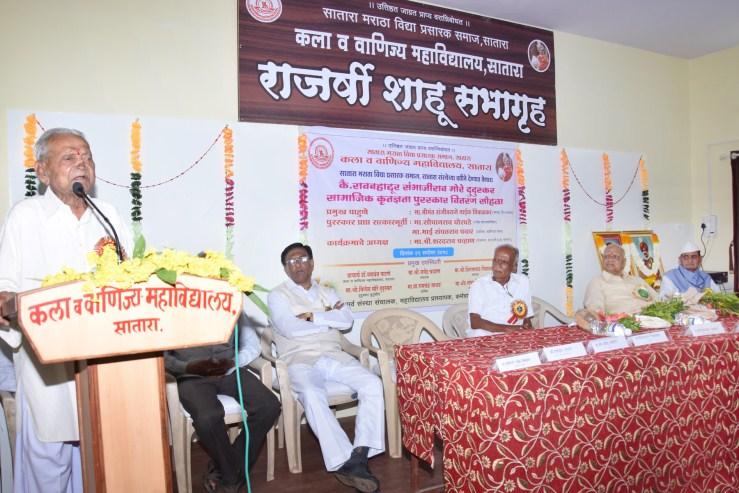 Purskar Vitaran Sohala 29  09   2018