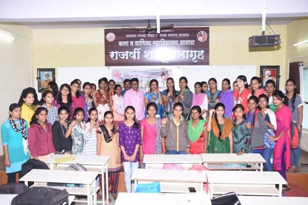 13/8/2019    Rakhi making one day workshop विद्यार्थीनी कल्याण मंडळ
